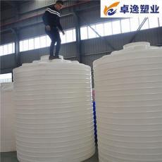 滚塑容器-供应15吨塑料储罐立式耐酸碱储罐