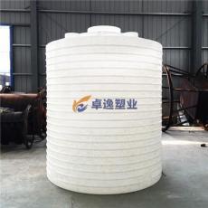 武汉水箱 塑料储罐 废酸储罐 减水剂储罐