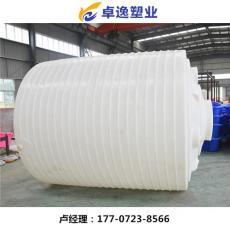 20立方塑料储罐卓逸塑业厂家直销