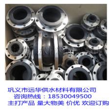 厂家直销优质可曲挠单球橡胶接头 型号齐全
