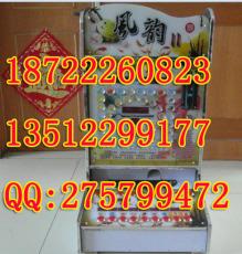 云南投币水果机专卖