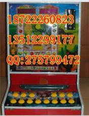 江苏水果机销售商