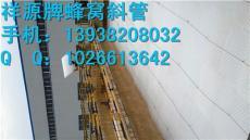 污水沉淀蜂窝式斜管填料技术指标