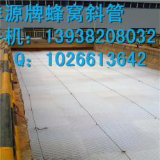 直销给排水工程专用蜂窝斜管填料
