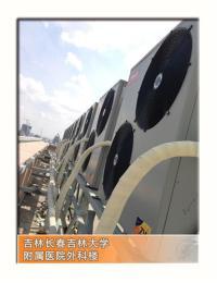 沈阳热泵采暖热水系统 别墅采暖制冷 超低温