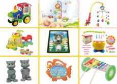 廣州玩具批發 卡比樂益智玩具 童車 體驗