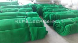 柔性防風網 聚乙烯擋風墻 阻燃防風網