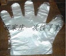 一次性手套可定做代加工厂家
