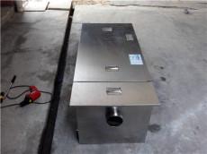 湖北餐饮 厨房油水分离器