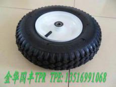TPE靜音腳輪料 TPR腳輪料 腳輪TPR粒子