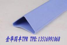 供應TPE擠出線條料 TPE邊條料