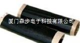 聚乙烯熱縮套管 BTX