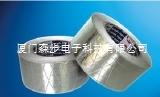 鋁箔夾筋膠帶