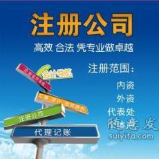 办理北京公司注销海淀公司注销需要多长时间