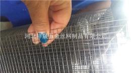鍍鋅鐵絲網 養殖鐵絲網 方孔養殖網
