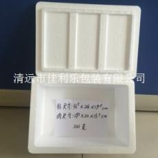 保鲜箱 板材 聚苯颗粒