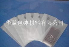 佛山南海膠袋廠專業生產任意規格膠袋