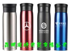 云南省昆明市保温杯可印字宣传广告的促销杯