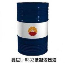 岳阳32号46号低凝液压油 昆仑低凝液压油