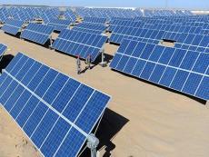 湖南长沙家用太阳能发电加盟