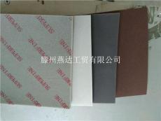 供應紅色海綿砂紙廠家批發量大耐磨海綿砂紙