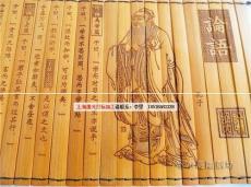 供应上海木板激光刻字加工-木盒子激光雕刻
