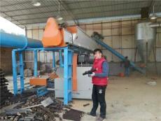 小型木炭機/小型木炭機報價/木炭成型機廠家