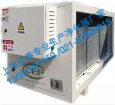 上海油煙凈化器除味凈化器工業廢氣凈化器