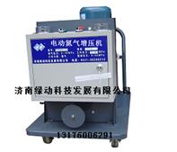 船舶電動氣體增壓系統  充氮車 氣體增壓機