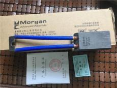 卫哥 NG16摩根碳刷 厂家批发-专业供应