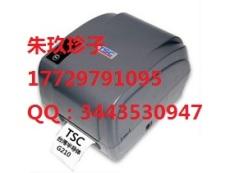 河南郑州标签条码打印机 报价TSC G310 工商