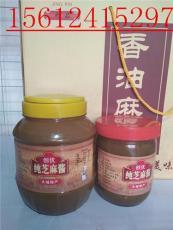 芝麻醬-芝麻醬的營養價值