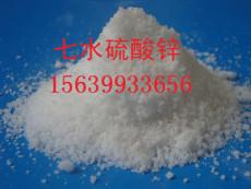 崇左 硫酸锌生产厂家 化肥用硫酸锌直销价格