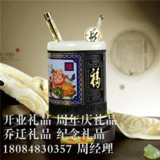 公司10周年纪念礼品定做推荐 四川成都吉顺
