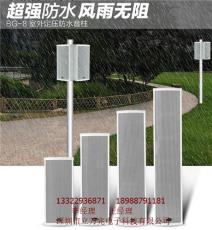 有源防水音柱 廣播系統生產家 有源防水音