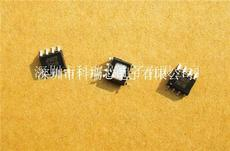 UP9602 单芯片快充车充方案 UPI UP9602P