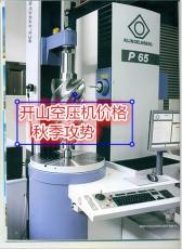 节能防爆的襄阳空压机性能可靠维修免费的