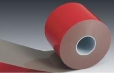 沖型PE泡棉雙面膠帶1mm 2mm