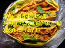 山东杂粮煎饼加盟五谷杂粮煎饼做法煎饼培训