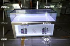 广东好掌柜最新苹果7手机柜台报价 价格