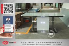 河南乐视电视手机体验展示柜台厂家