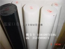 热销超高分子量聚乙烯棒材 工程塑料合金 耐