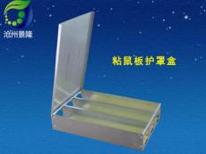 粘鼠板护罩盒 粘鼠板护罩盒生产厂家 粘鼠板