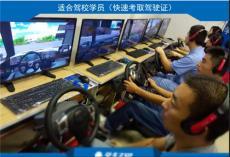 做什么小生意賺錢 汽車駕駛模擬器一體機
