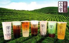 选择自主创业就是太客贡茶加盟