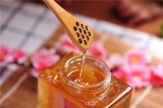 蜂蜜就吃十五天 好蜂蜜绝对原生态