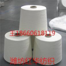 厂家现货8支10支气流纺纯棉竹节纱 竹节棉纱