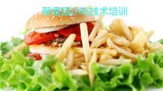 炸鸡的做法济宁炸鸡柳培训烟台炸鸡汉堡加盟