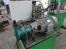 液压泵站厂家北京液压系统厂家