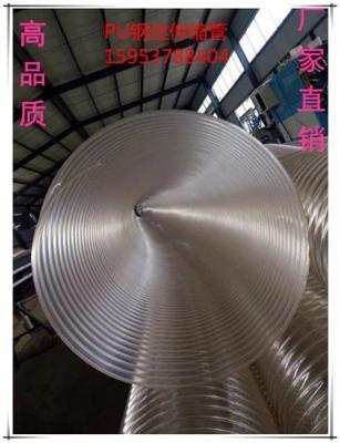 北京扫地车吸污管洗地机吸尘管PU耐磨钢丝管